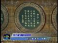 """刘立谦""""玉缘杯""""获奖晋州新闻"""