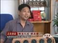 刘立谦专题片