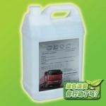 柴油机尾气处理液(车用尿素液)