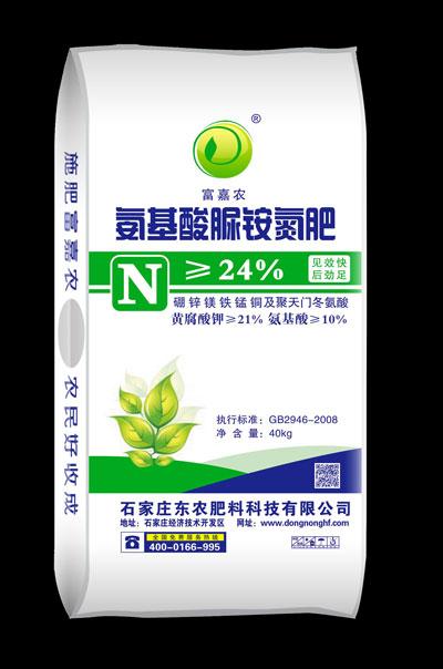 氨基酸脲铵氮肥