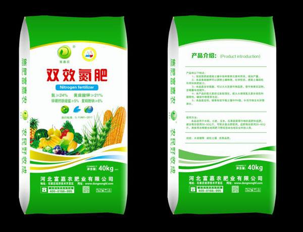 双效氮肥-绿