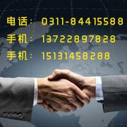 晋州市祥瑞精细化工有限公司