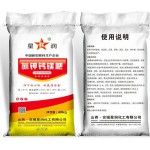 氮鉀鈣鎂肥