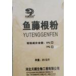 供应7%的鱼藤酮根粉