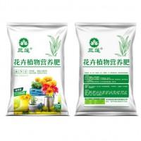花卉植物营养肥