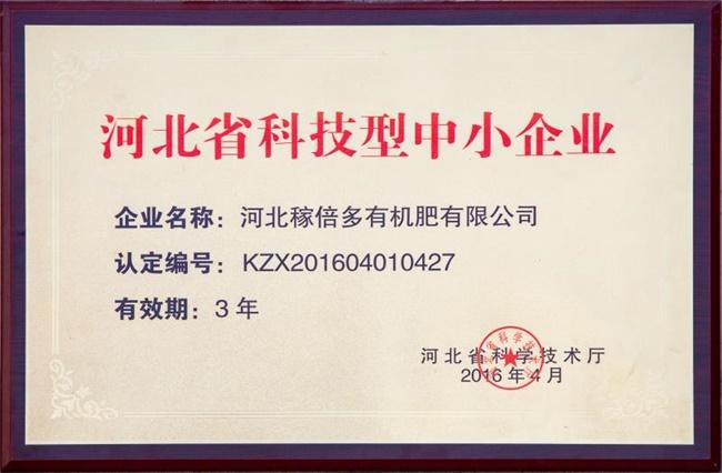 微信图片_20200608154256