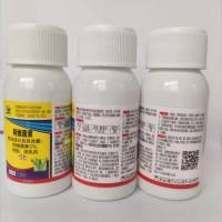 5%阿维菌素微乳剂