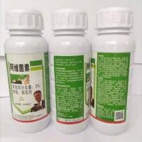 3%阿维菌素微乳剂